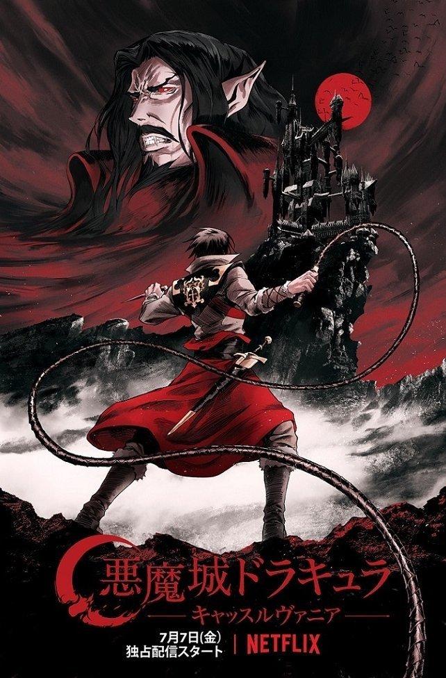 castlevania-netflix-akumajo-dracula-poster