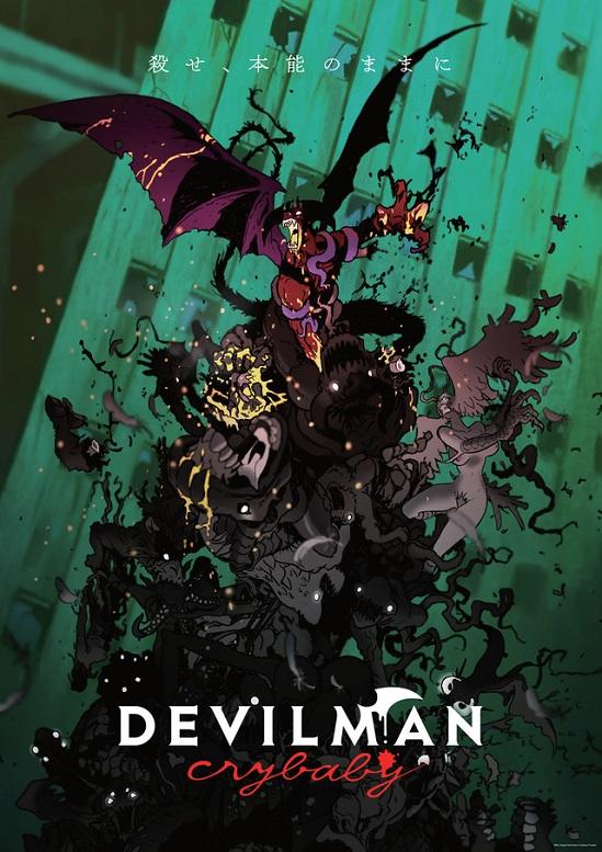 devilman-crybaby-poster
