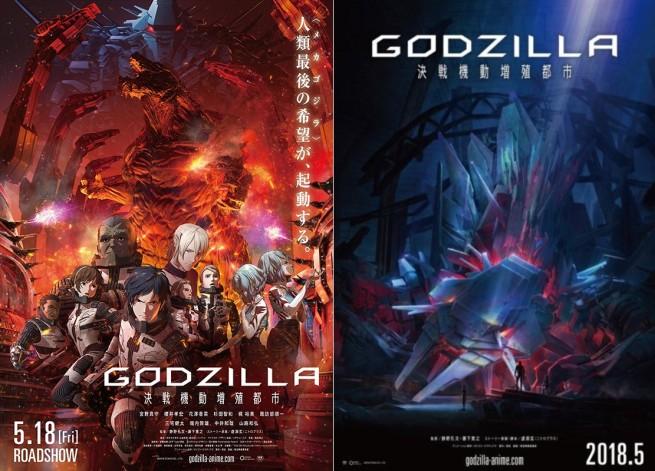 images_godzilla_anime.jpg