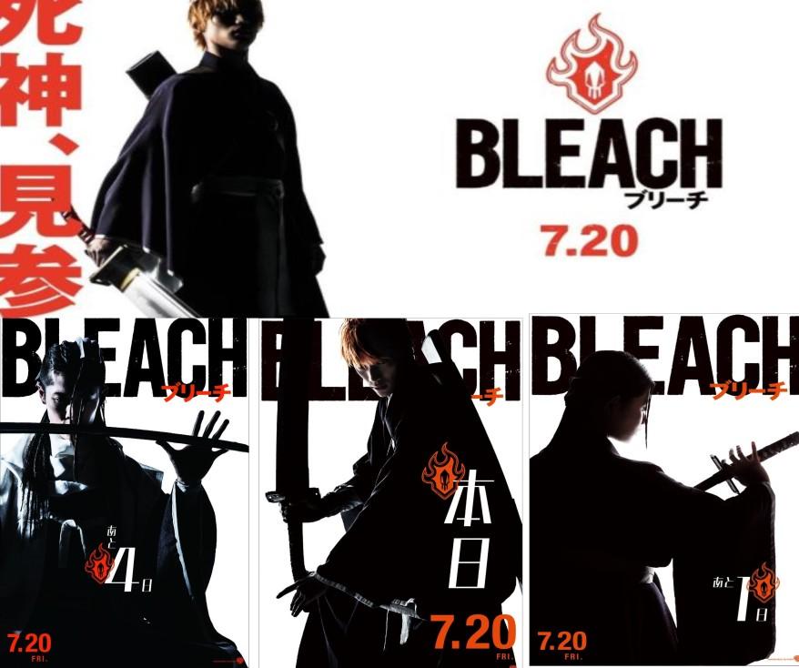 Image_bleach.jpg