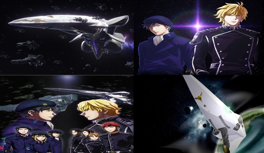 images_Legend of Galactic Heroes