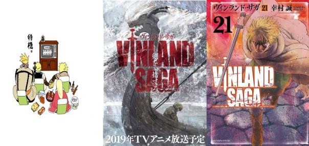 image-vinland-saga.jpg