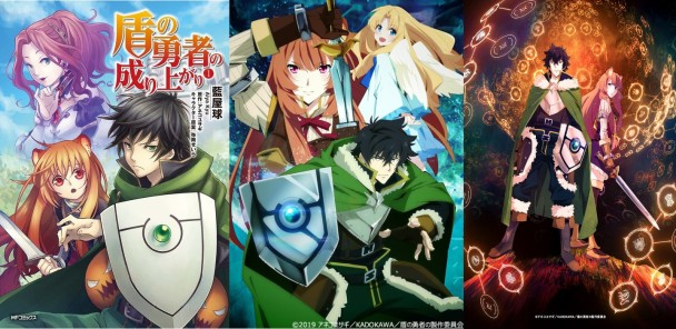 Image-The Rising of the Shield Hero.jpg