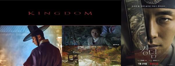 Image-kingdom-netflix
