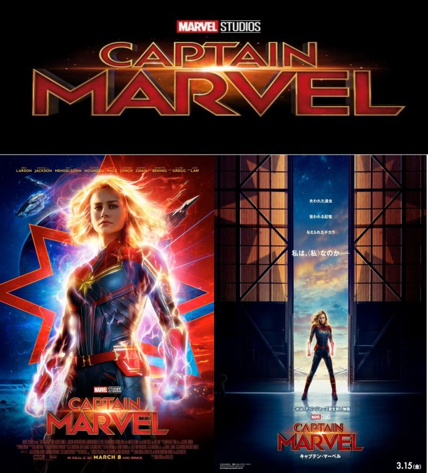 Image-captain-marvel.jpg