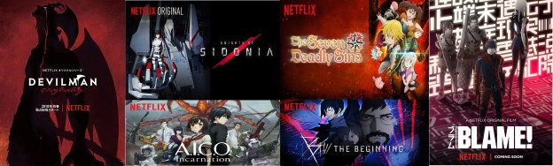 Image-Netflix-anime-original