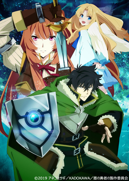 The Rising of the Shield Hero1