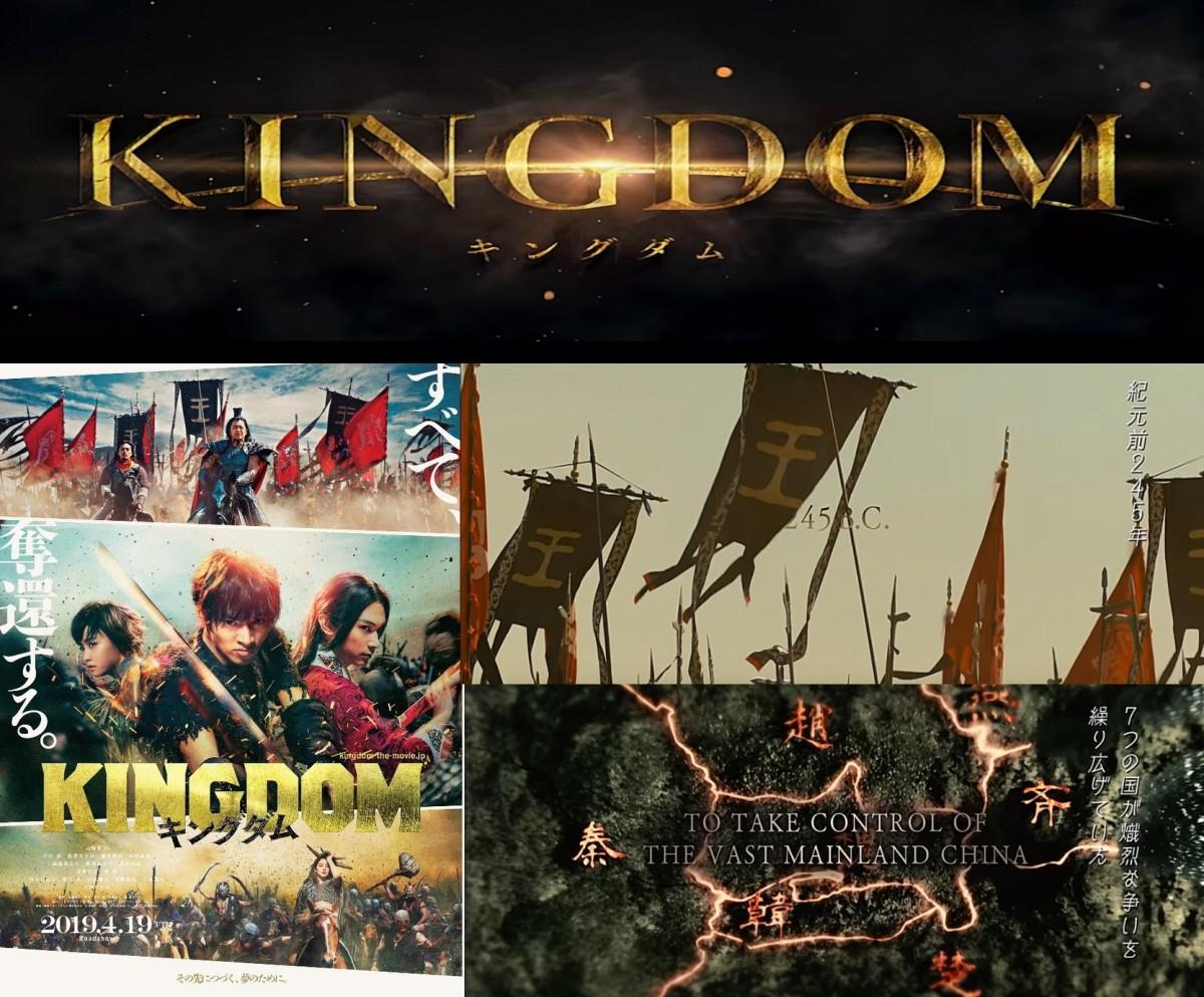 Kingdom,trailer internazionale sottotitolato per il film live-action